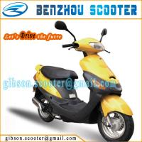 Buy cheap EEC 50cc Gas scooter product