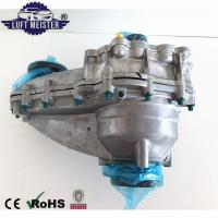 Buy cheap Transfer Case Motor For Mercedes W164 W251 W292 Transfer Case Assembly A2512800900 A2512800700 product