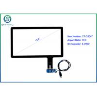 Buy cheap 15.6 Inch Capacitive Touch Screen Panel With USB Interface For Panel PCs, Kiosks, POS Terminals CT-C8047-15.6 product