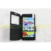 Buy cheap MTK6572 5.0 Inch LCD Dual Core Smartphones , 5.0MP WCDMA 3G BT Android Mobile Phone product