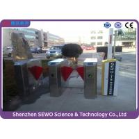 Buy cheap optical Turnstile flap barrier gate for station entrance access control management product