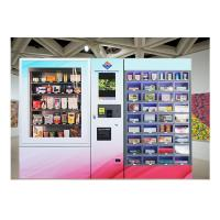 Buy cheap 22 Inch Touch Screen Mini Mart Vending Machine Gumball Candy Book Glasses from wholesalers