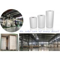 Buy cheap Trust-worthy Professional BOPP Thermal Roll Laminating Film Supplier product