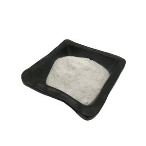 Buy cheap 532-32-1 Food Additives Preservatives , 144g/cm3 Antimicrobial Sodium Benzoate Powder product