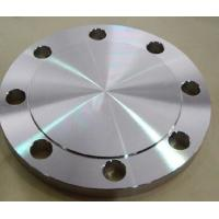 Buy cheap Ns 2545, Ns 2546, Ns 2547 Norwegian Standard (NS) Blind Flanges product