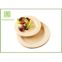 Buy cheap Natural Color Disposable Bamboo Plates Baby Meal Set Taste - Free product