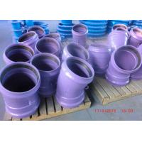 Buy cheap PVC Pipe Double Socket Fusion Bonded Epoxy Bend Elbow Equal Round Shape product