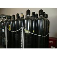 Buy cheap UHP Grade 99.9999% 6N Nitrogen Used In Some Aircraft Fuel Systems from wholesalers
