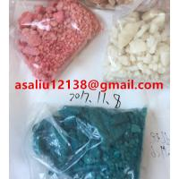 Buy cheap Multi Colored Pharmaceutical Intermediates BK EBDP Crystal Cas 952016-47-6 from wholesalers