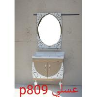 Buy cheap middle east Floor Mounted PVC Bathroom Washbasin Cabinet With Painting ISO Standard product