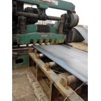 Buy cheap ASTM A283 Steel Plates from China Big factories product