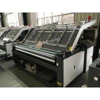 Buy cheap Semi-automatic flute laminating machine for offset printer machine product
