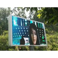 Buy cheap 10mm Pixel Pitch Hd Electronic Led Sign Commercial Advertising Led Digital Billboard from wholesalers
