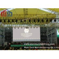 Buy cheap Outside Concert Stage Light Truss , Spigot Arc Stage Lighting Frame Solid Structure from wholesalers
