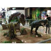 Buy cheap Eyes Blink Giant Life Size Dinosaur Theme Park Simulation Roar / Infrared Ray Sensor product