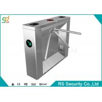 Quality Outdoor Automatic Tripod Turnstiles Bi-direction Entrance Security Gate for sale