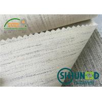 Buy cheap Smooth handfeeling hair interlining for men's suit / uniform / jacket product
