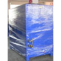 Buy cheap Air cooled chiller product