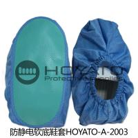 Buy cheap Size Customized ESD Anti Static Shoe Covers OEM / ODM With Soft Shoe Sole product