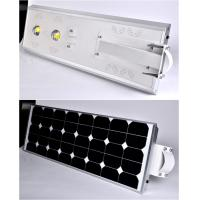 Buy cheap Smart 6000K Solar LED Street Light 120 Degree Viewing Angle , White Color product