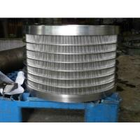 Buy cheap outflow pressure bar screen basket for pressure screen product