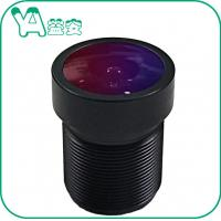 Buy cheap Robot Recognithion / Security Camera Lens Focal Length 2.4mm F2.2 Relative Aperture product