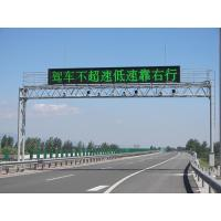Buy cheap Energy - saving Message Text Dual Tri Color Scrolling LED Sign P10mm on the Highway Traffic product