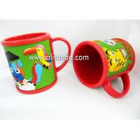 Buy cheap Eco-friendly whale sea animal image design custom soft pvc 3D embossed silicone mug for children product