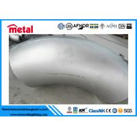 Buy cheap ASME B16 9 Nickel Alloy Pipe Fittings NO8020 90 Degree Elbow LR Alloy 20 ISO9001 from wholesalers