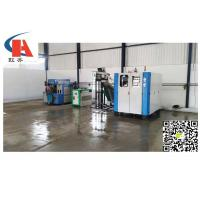 China 11Kw Energy Saving PET Plastic Blow Moulding Machine Fully Automatic For Container on sale