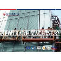 China 9-11m/min 1.5kw Electric Construction Platform Sky Climber With CE,TUV,ISO Approved on sale