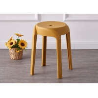 Buy cheap 4pcs No Folded Contemporary Plastic Dining Chairs product