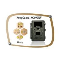 Quality KeepGuard 8MP HD No Glow Night Vision Trial / Kunting Camera KG690NV for sale