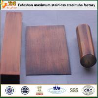 Buy cheap 304 Bronze Stainless Steel Pipe Standard Sizes product