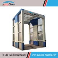 Buy cheap Heavy duty Truck Cleaning Machine, Drive through Truck wash System with high pressure jet product