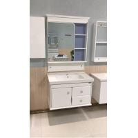 Buy cheap modern PVC Bathroom new Mirror Cabinet wall cabinet / Lamp 80 X 48 / cm product