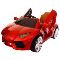 Buy cheap manufacturer wholesale car toy kids electric car battery operated toy car for from wholesalers