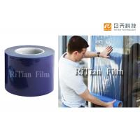 Buy cheap Temporary Window Glass Protection Film , Polyethylene Anti Uv Film For Windows product