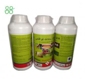 Buy cheap Azadirachtin 0.6%EC Garden Insecticides product