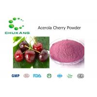 China Natural Extract Acerola Cherry Powder Prunus Pseudocerasus Lindl Adding Natural Color on sale