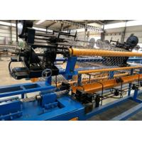 Quality Double Wire Fencing Wire Making Machine , Black Wire Chain Link Weaving Machine for sale