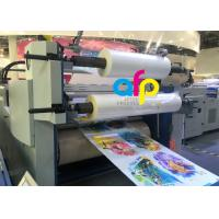 Buy cheap Lustre Vs Matte Bopp Thermal Lamination Film Biaxially Oriented Polypropylene Film product