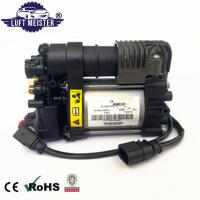 Buy cheap Touareg Cayenne Air Suspension Compressor product