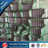 Buy cheap O.D 20-50mm*20-200mm Rectangular Galvanized steel pipe/tube product