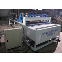 Buy cheap One Man Operation Automatic Wire Mesh Machine , 0.3 Mm To 12 Mm Reinforcing Mesh Machine product