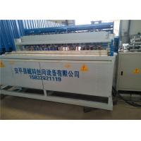 Quality Custom Wire Mesh Knitting Machines Energy Saving , Poulty Cages Chain Link Mesh for sale