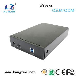 Buy cheap OEM 3.5 sata hdd hard drive external enclosure product