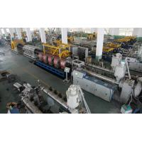 Buy cheap Double Wall Corrugated Pipe Production Line For HDPE / PP / PVC Pipe product