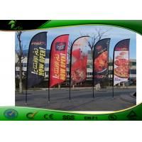 Buy cheap PVC Outdoor Flag Banners , Custom Printing Outdoor Teardrop Banner product