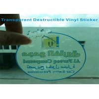 Buy cheap Transparent Window Destructible Vinyl Laser Labels With Round Shape 7.5cm product